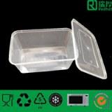 PP Food Plastic Container 1000ml