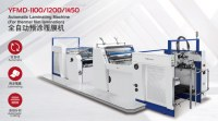 Automatic Laminating machine MODEL YFMD
