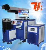 400 watt galvanometer words laser welding machine with TaiYi brand