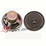 101mm loudspeaker Car speaker DXYD101N-50P-32A