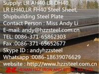 Supply: LR AH40.LR DH40,LR EH40,LR FH40 Steel Sheet,Shipbuilding Steel Plate