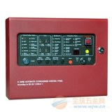 Fire alarm system and gas extinguishment