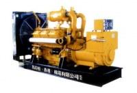 Marathon Generator Set MS50