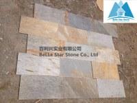Yellow Golden Quartzite Stone Tiles