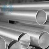 Nickel 201 pipe
