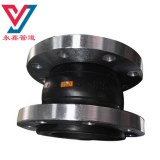 Hot sell rubber expansion joint