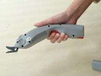 Electric Power Fiber Cloth Cutting Scissors