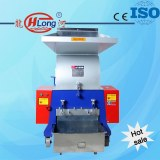 Selling High Quality Plastic Crusher with CE Aproved