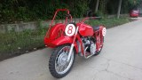 Customized red color 750cc motorcycle