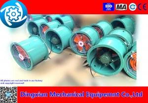 Axial fan/dedusting mist cannon/centrifugal fan//mining ventilation system