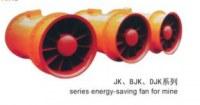 Mine fan/mining ventilation system/axial fan