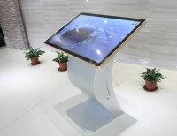 32 Inch Interactive IR Touch Screen All In One PC Monitor For Shopping Mall