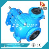 Anti-corrosion rubber liner slurry pump