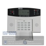 Wholesaler SMS Wireless home security system