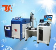 200 watt optical fiber transmission laser welding machine with TaiYi brand