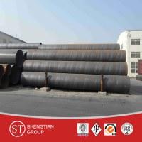 ASME SA192 Seamless Steel Pipe