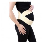 FDA/CE approved (AFT T001)maternity support belt