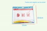 SW-0021 Soft PVC card holder