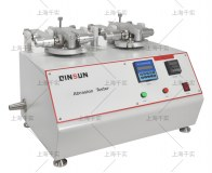 DIN 53754 Dual Head Taber Abrasion Tester from qinsun instruments manufacturer