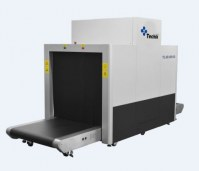 X-ray Baggage Scanner TE-XS100100