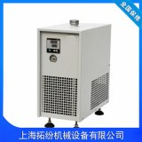 Laboratory coling water cycle machine