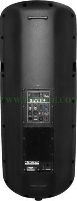 "Dual 15"" THR 215 UB Active Sound Box"