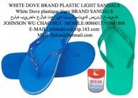 811 whitedove slippers/811 whitedove slipper