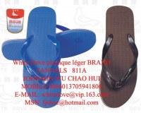 811L flip flops slipper 1/811L flip flops slippers