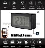 Desk clock hidden camera spy wifi alarm with night vision