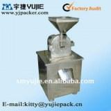 YD-FSJ Automatic Tea Grinding Machine