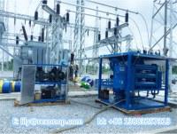 Insulating Oil Regeneration Plant 3000~18000 Liters Per Hour