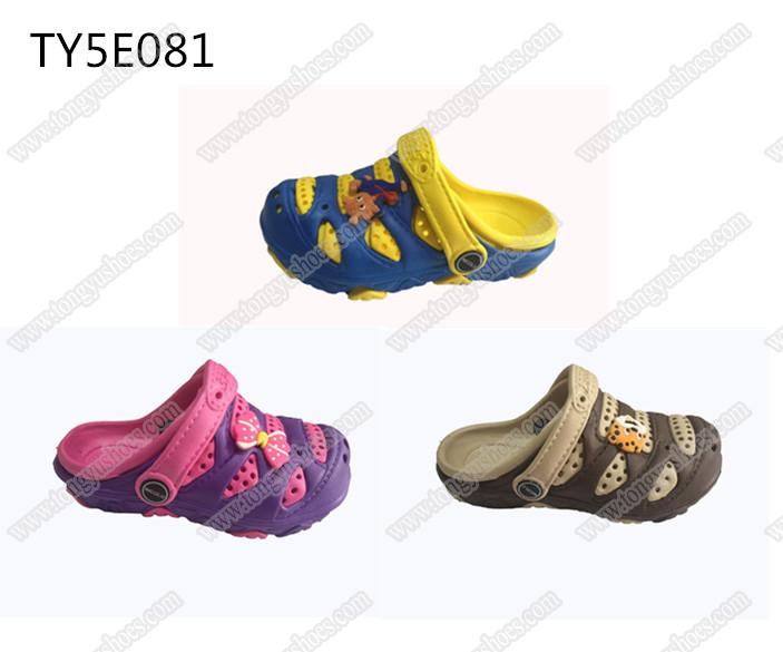 Nude fashion children eva garden shoes Import Export